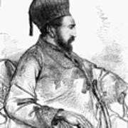 Mohammed Yakub Khan Art Print