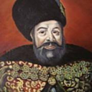 Moldavian Prince Vasile Lupu Art Print