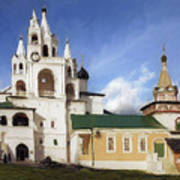 Monastery In Zvenigorod, Russia Art Print
