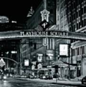 Monochrome Grayscale Palyhouse Square Art Print