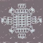 Monogram Qm Ivory Slate Art Print