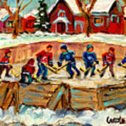 Montreal Hockey Rinks Urban Scene Art Print