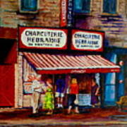 Montreal Paintings  Available For Fundraisers By Streetscene  Artist Carole Spandau  Art Print