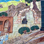 Mosaic Art At Petra Art Print
