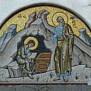 Mosaic At The Grotto Of St John Patmos Art Print
