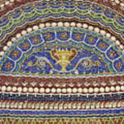 Mosaic Fountain Detail 4 Art Print
