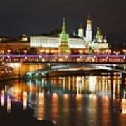 Moscow Evening, Overlooking The Kremlin. Art Print