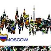 Moscow Skylines Art Print
