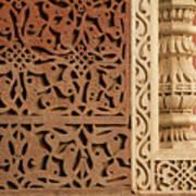 Mosque Detail Art Print