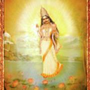 Mother Goddess Lalitha Art Print