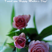 Mother's Day Card 1 Art Print