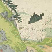 Mount Yoshino, Cherry Blossoms Art Print