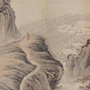 Mountain Path Landscape Ink Painting Art Print