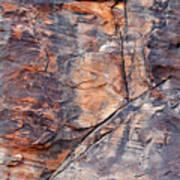 Mouse's Tank Canyon Wall Art Print