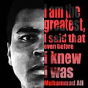 Muhammad Ali - Cassius Clay Portrait 2 - By Diana Van Art Print