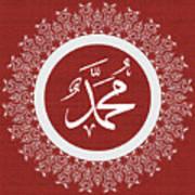 Muhammad - Mandala Design Art Print