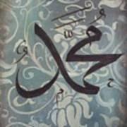 Muhammed Saas Art Print by Salwa  Najm