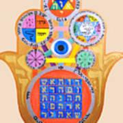 Multiple Solomaic Amulets Art Print by Darren Stein