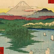 Musashi Noge Yokohama - Noge Yokohama In Musashi Province Art Print