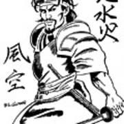 Musashi Samurai Tattoo Art Print