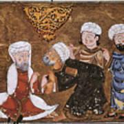 Muslim Court, 1334 A.d Art Print
