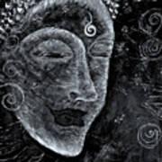My 50 Shades Of Grey Art Print