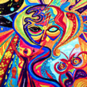 My Brain Art Print