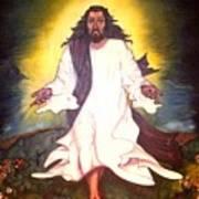 My Lord My Savior He Cometh Art Print