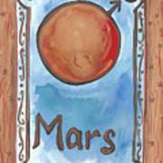 My Mars Art Print