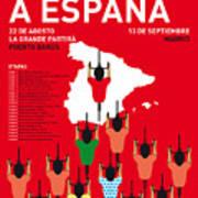 My Vuelta A Espana Minimal Poster Etapas 2015 Art Print