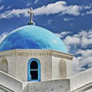 Mykonos Blue Church Dome Art Print