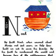 N Is For Noah Art Print