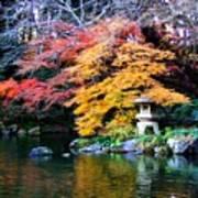 Naritasan Temple Garden Art Print