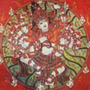 Nataraja Mural Art Print