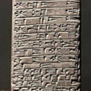 Neo-babylonian Clay Tablet Art Print