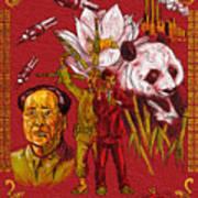 New China Art Print