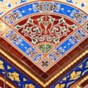New York City Tile Art Print