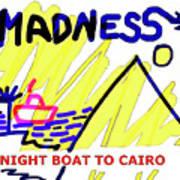 Night Boat To Cairo 1979 Art Print