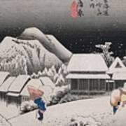 Night Snow Print by Hiroshige