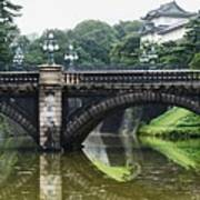 Nijubashi Bridge At Imperial Palace Art Print