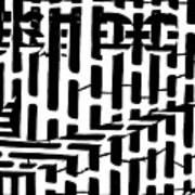 Nike Maze Art Print