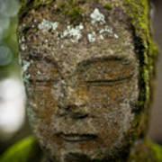 Nikko Stone Carved Face 2 Art Print