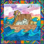 Noah's Ark Art Print by Pamela  Corwin