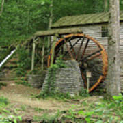 Rice Grist Mill II Art Print
