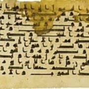 North Africa Or Near East Art Print