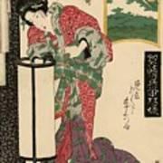 Numazu Senju Of The Sakaya 1823 Art Print