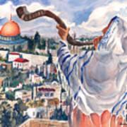 O Jerusalem Art Print