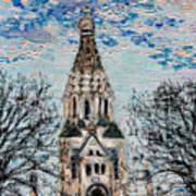 October Sky Of Leipzig Art Print