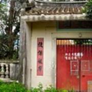Old Chines Village Door Series Five  Art Print