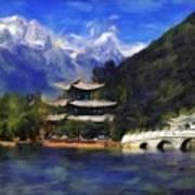 Old Town Of Lijiang Art Print